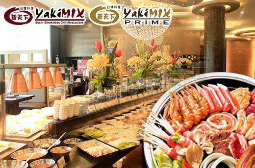 Yakimix by Metrodeal